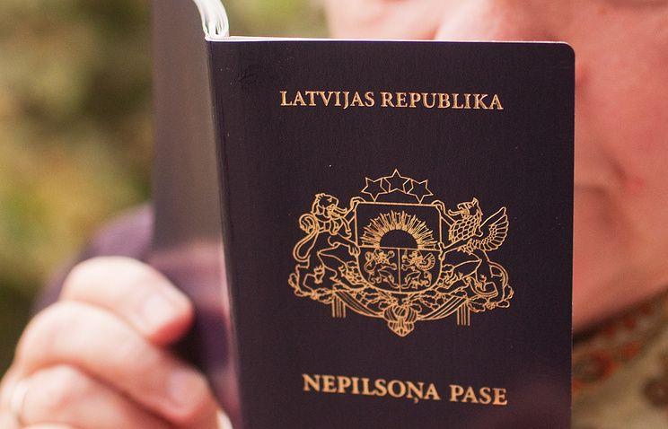 Порядок и основания получения ВНЖ, ПМЖ и гражданства Латвии