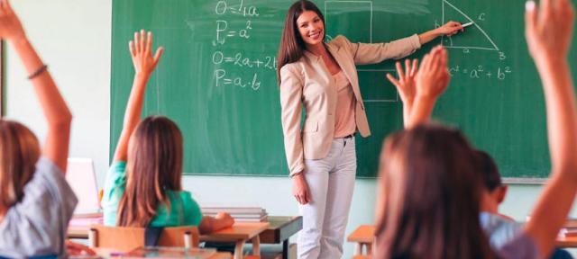 Я учитель по математике, алгебре и геометрии - 1