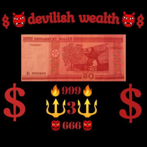 $счастливая банкнота$ - 1