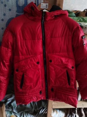 Продаю женскую куртку - 1