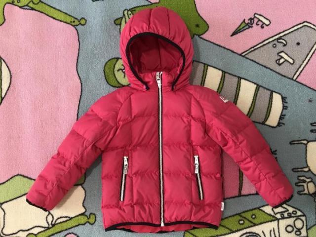 Продам куртку-пуховик - 1