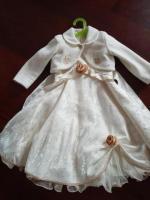 Красивое нарядное пышное платье