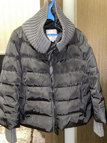 Продам куртку/пуховик - 1