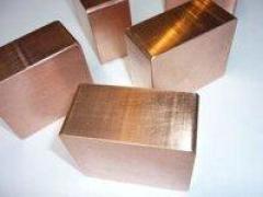 Metals and cement. - Изображение 1