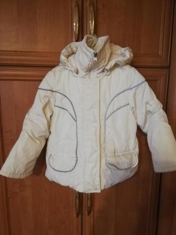 Продам  чудесную куртку - 1