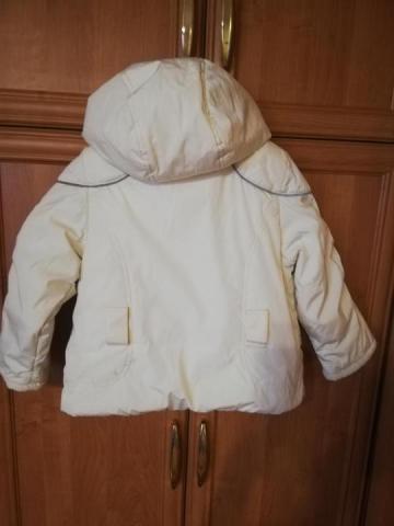 Продам  чудесную куртку - 3