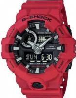 Продам мужские часы Casio GA-700-4A