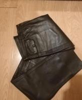 Продам брюки мягкие - Изображение 1
