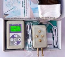 Компактный прибор для оздоровления и омоложения Parkes-Mediсus 923 программы