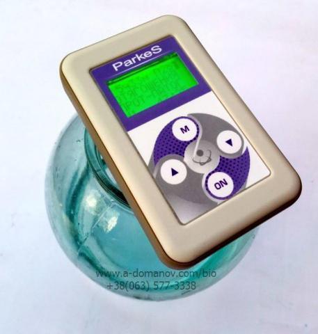 Компактный прибор для оздоровления и омоложения Parkes-Mediсus 923 программы - 3