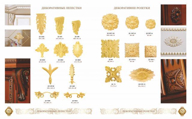 Мебельная фабрика деревянных комплектующих: фасады, профили, наличники, резьба, плинтусы, детали меб - 2