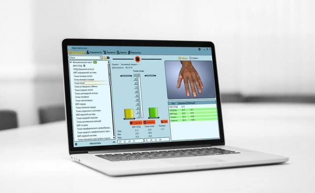Мобильный диагностический прибор врача «Parkes–D  Реабилитолог» - 1