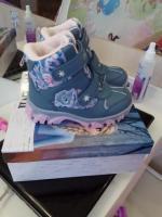 Продам  ботинки зимние - Изображение 1