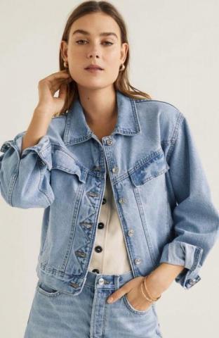 Продам куртку джинсовую Mango - 2