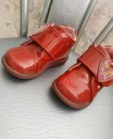 Продам классные ботиночки - Изображение 1