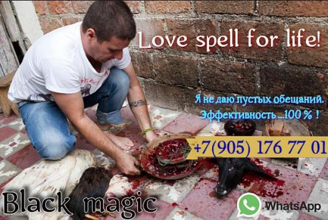Приворот на любовь в берлине германия. Маг и магические услуги в германии - 1