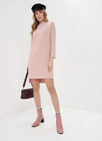 Продаётся трикотажное платье - 1