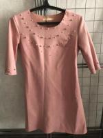 Продам платье зам-замши - Изображение 1