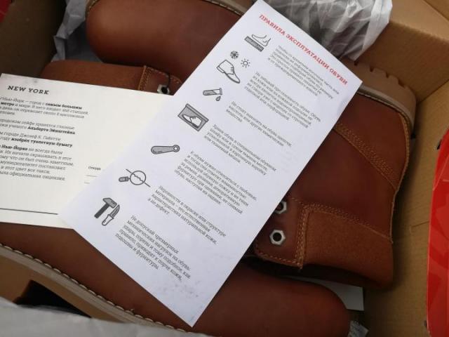 Продам зимние ботинки Affex - 2