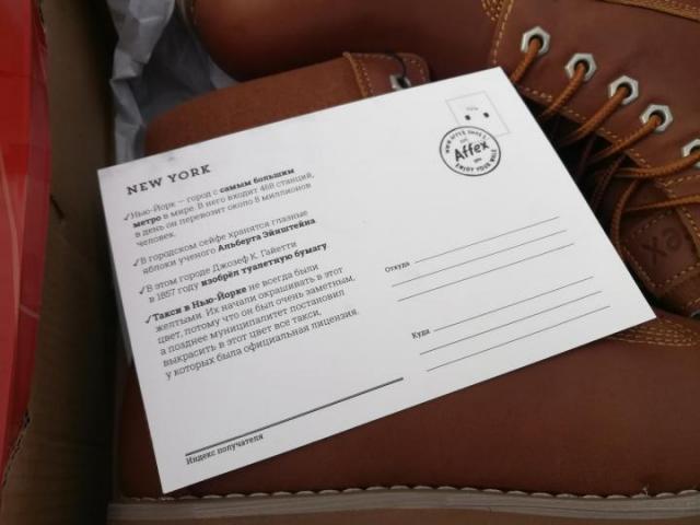 Продам зимние ботинки Affex - 4