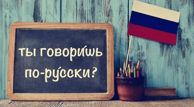 Преподаю русский язык иностранцам и детям-билингвам - 1