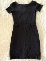 Продам  платье - Изображение 4