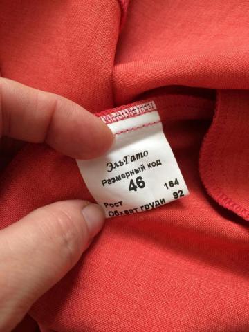 Продам лёгкое приятное платье - 2