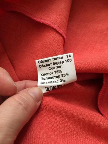 Продам лёгкое приятное платье - 3