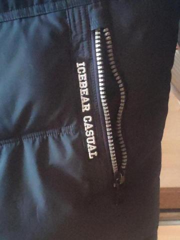 Продам Зимнюю куртку - 3