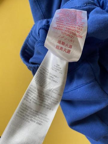 Продам  спортивный костюм - 2