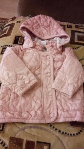 Продам  куртку - 1