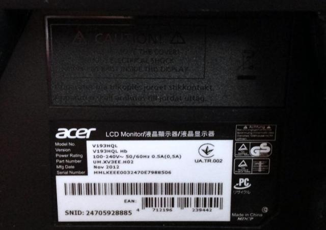 Продаю бу монитор Acer V193HQL - 2