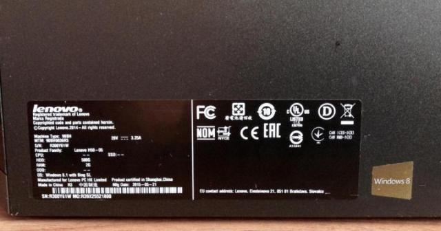 Продаю бу системный блок Lenovo H50-05 - 2