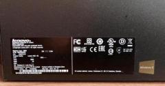 Продаю бу системный блок Lenovo H50-05 - Изображение 2