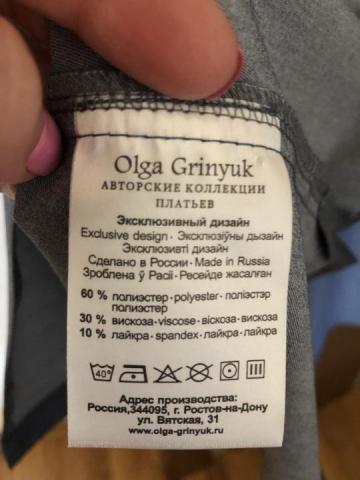 Продам новое авторское платье Olga Grinyuk - 2