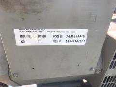 Генератор BCI162F1