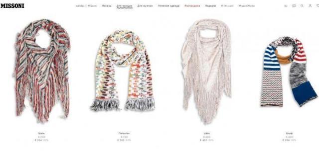 Продам шикарный итальянский шарф MISSONI в Европе - 1