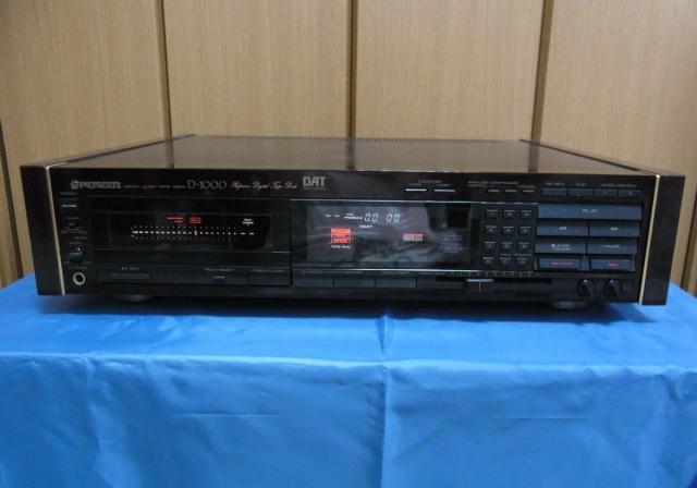 Японская кассетная дека Pioneer D-1000 DAT - 1