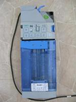 Coin receiver with the function of issuing change NRI Currenza C2