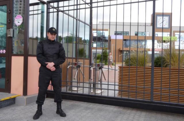 Ищу работу связанную с охранной сферой деятельности в Европе - 1