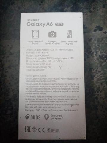 Продаю телефон Samsung, А6  в Болгарии - 3