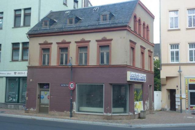 Продам Небольшой дом в Германии - 1