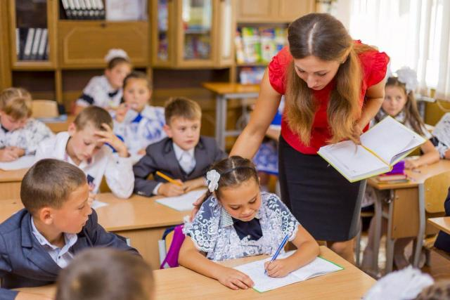 Ищу работу Учитель начальных классов в Европе - 1