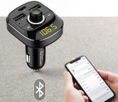 Продам адаптер питания Bluetooth в Бельгии