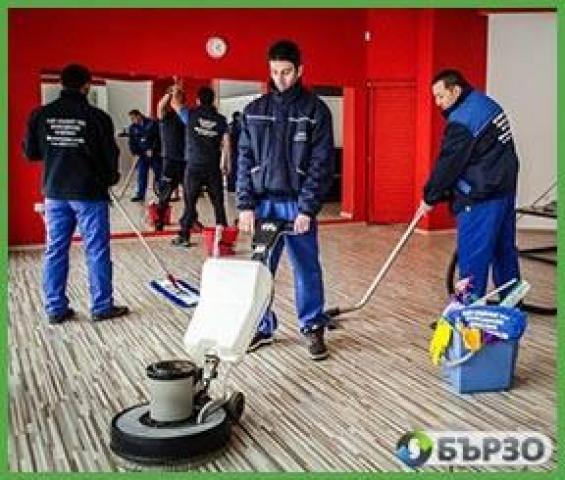 Германия Почистване - мъже - 1