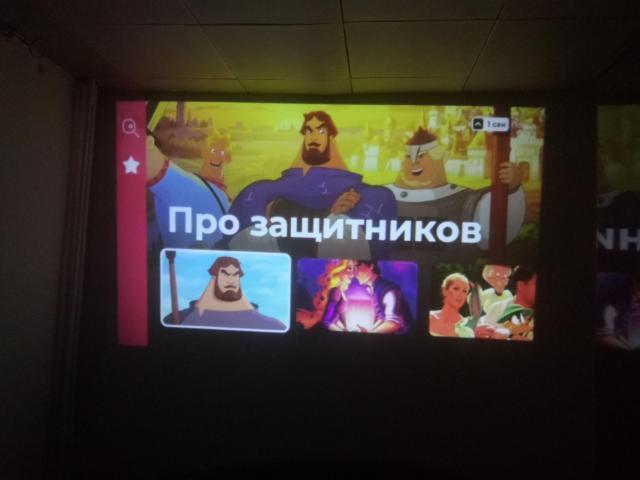 Кинокубик cinemood - 3