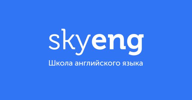 Преподаватель английского языка, Болгария - 1