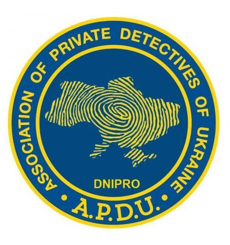 Частный детектив Украина - 2