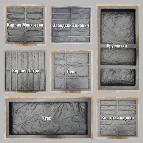 Формы для производства камня и декоративных изделий - 1