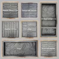 Формы для производства камня и декоративных изделий - Изображение 1